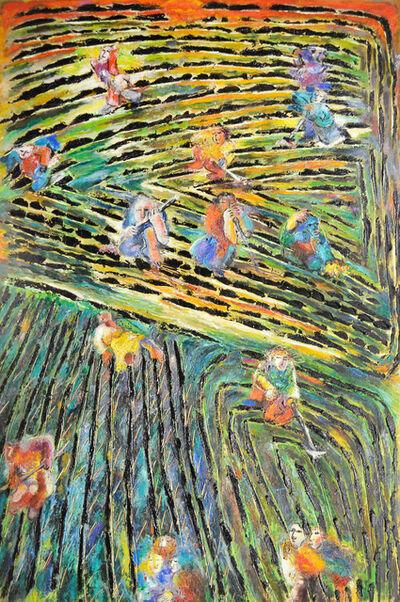 Hanefi Yeter, 'Tarlada', 1995