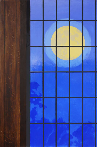 Matthew Benedict, 'The Storm Moon (Study for the Storm Moon from His Lordship's Quaters)', 2010