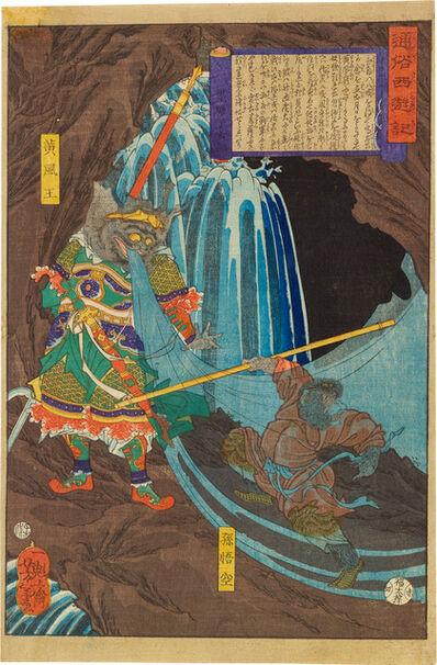 Tsukioka Yoshitoshi, 'A Modern Journey to the West: Sun Wukong Battles the Demon of the Yellow Wind', 1864