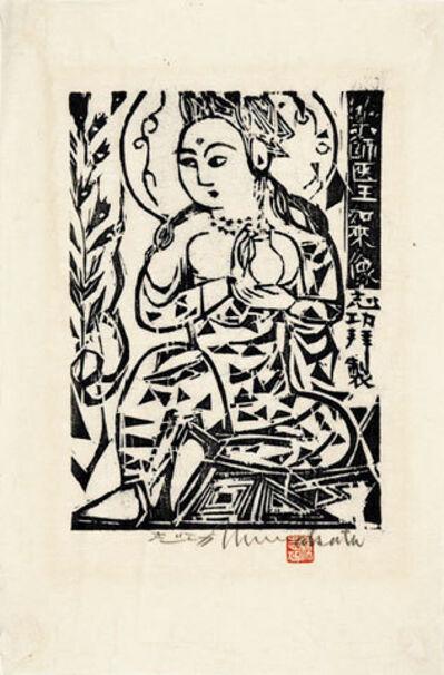 Shiko Munakata, 'The Healing Buddha (the fence of...)', ca. 1958