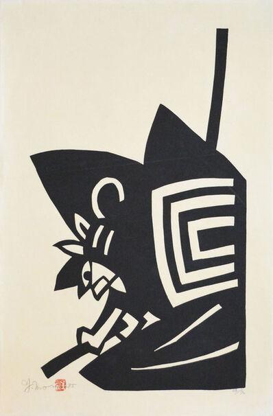 Yoshitoshi Mori, 'Black Shibaraku ', 1985