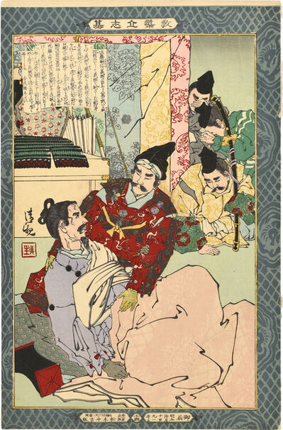 Kobayashi Kiyochika 小林清親, 'Self-made Men Worthy of Emulation: no. 14, Sato Tsuginobu Dying', 1886