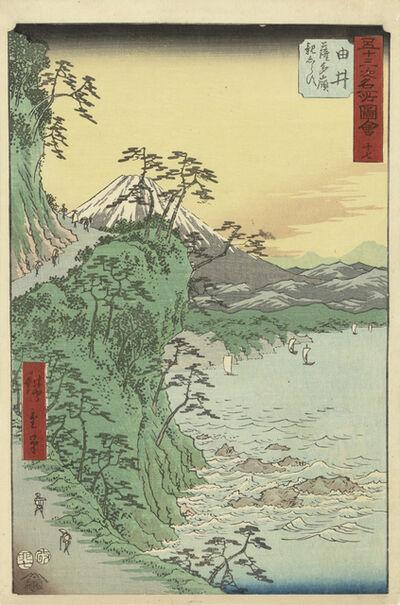 Utagawa Hiroshige (Andō Hiroshige), 'Yui', 1855