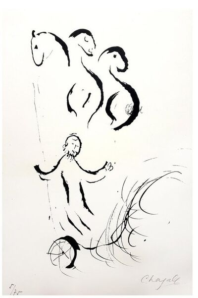 Marc Chagall, 'Marc Chagall - The Great Bible - Original Signed and Numbered Lithograph', 1956