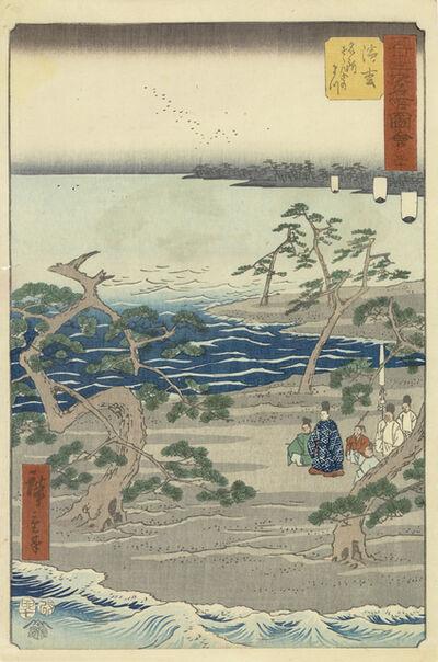 Utagawa Hiroshige (Andō Hiroshige), 'Hamamatsu', 1855