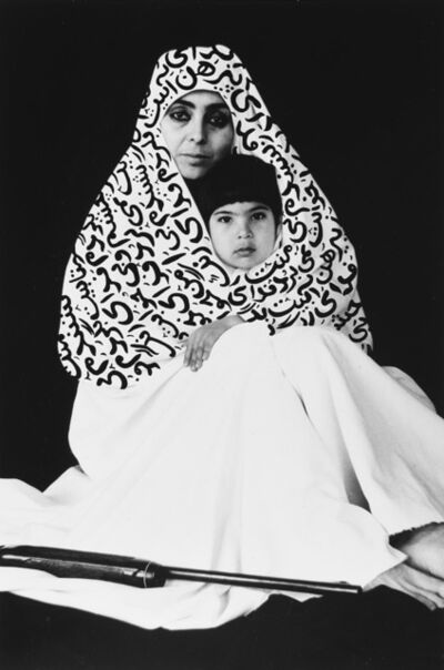 """Shirin Neshat, 'Untitled, from the series """"Women of Allah""""', 1995"""