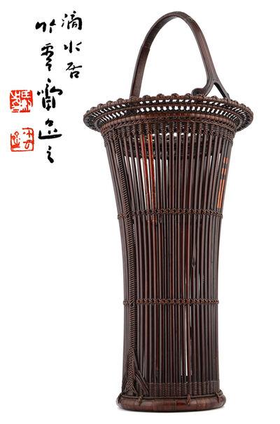 """Tanabe Chikuunsai II, 'Bamboo Basket """"Ko Yatake Yoroi Tsuzuri Suehiro Gata Hanakago""""', 1926-1960"""