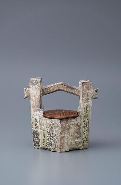 Ken Matsuzaki, 'Teoke water container, yohen natural ash glaze'