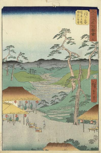 Utagawa Hiroshige (Andō Hiroshige), 'Hodogaya', 1855
