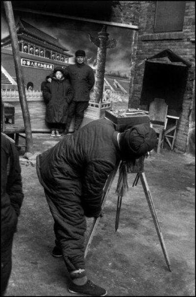 Marc Riboud, 'Father and son in a photographer's studio, Beijing', 1957