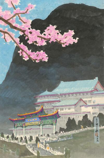 Ma Paisui 馬白水, 'Spring Fog in Yangmingshan', 1996