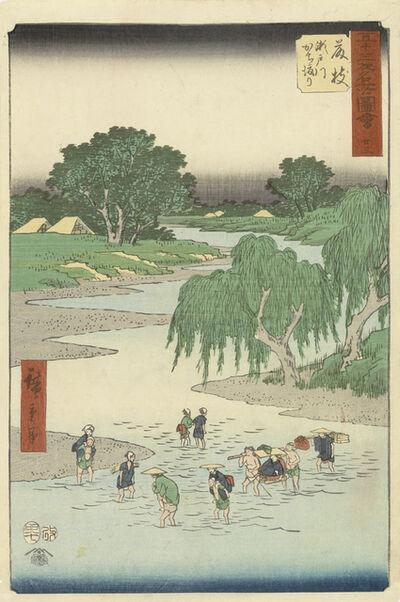 Utagawa Hiroshige (Andō Hiroshige), 'Fujieda', 1855