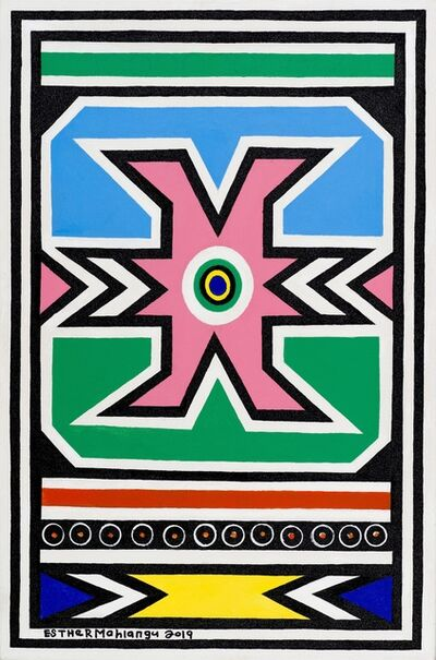 Esther Mahlangu, 'Ndebele Abstract - C000864', 2019