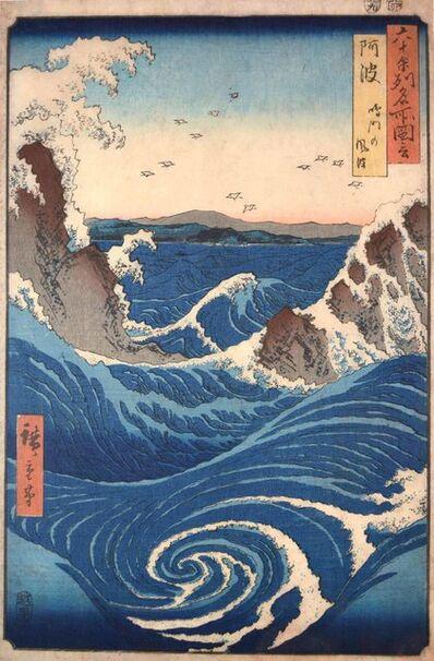 Utagawa Hiroshige (Andō Hiroshige), 'Naruto Whirlpools, Awa Province', 1855