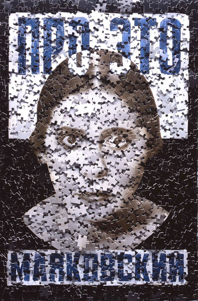 Vik Muniz, 'Pro Eto, after Rodchenko', 2007