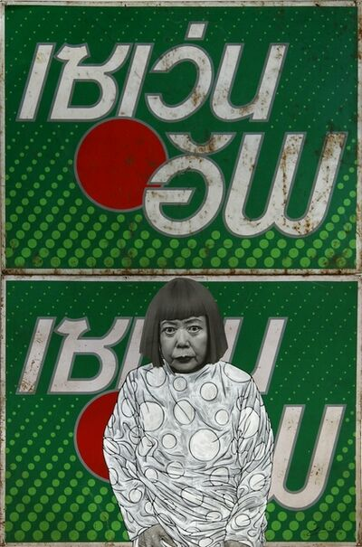 Pakpoom Silaphan, 'Yayoi Kusama on 7UP', 2013
