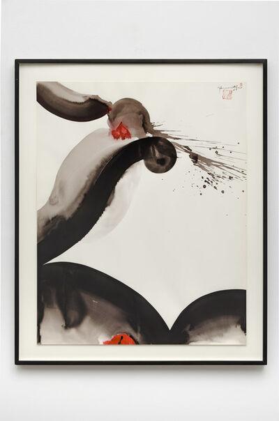 Matsumi Kanemitsu, 'Pacific Series #5', 1969