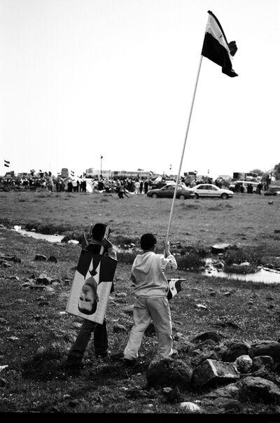 Salama Safadi, 'Bashar Down', 2005