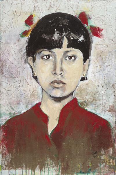 Joan Baez, 'Young Aung San Suu Kyi', 2017
