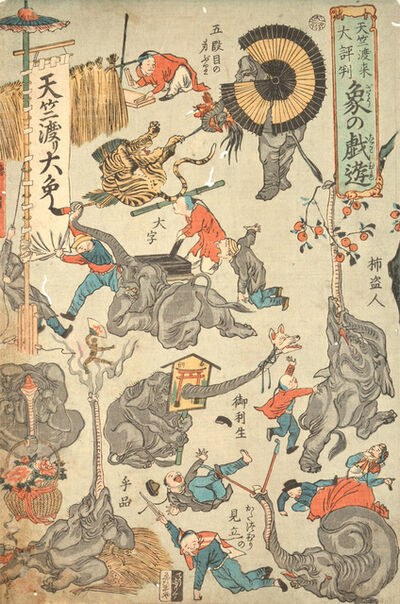 Kawanabe Kyosai, 'Playful Elephants from India', 1863