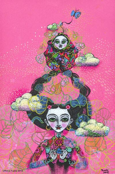 Rima Fujita, 'Butterfly/Samsara ', 2015