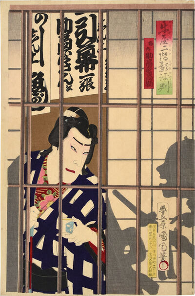 Toyohara Kunichika, 'The Popularity of the Upstairs Dressing Room: Suketakaya Takasuke IV as Sakuramaru', 1883