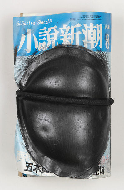 Takesada Matsutani, 'untitled', 1992