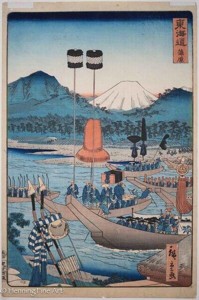 Utagawa Hiroshige II, 'Kambara, from Tokaido', 1863
