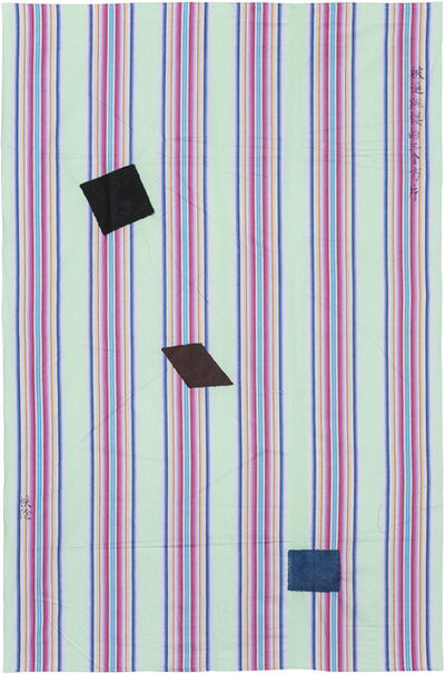 Liao Guohe 廖國核, 'Three squares (cuboids) forced jumping from a building', 2017