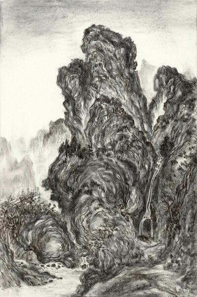 Yuan Hui-Li, 'Fiery Ink, Waiting to Cross a Mountain Stream by Guan Tong ', 2017