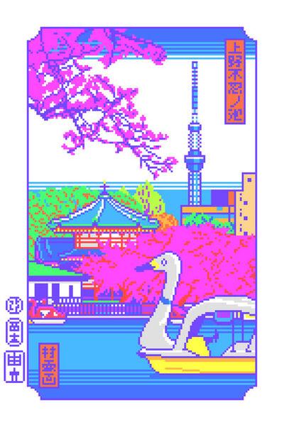 Yoshinori Tanaka, 'Ueno Shinobazu no ike', 2017