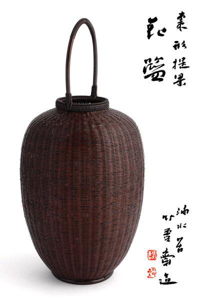 """Tanabe Chikuunsai II, 'Bamboo Basket """"Natsume Gata Sage Ryo Hanakago""""', 1926-1970"""