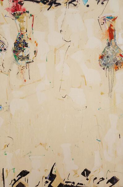Mohsen Jamalinik, 'Untitled 4', 2014