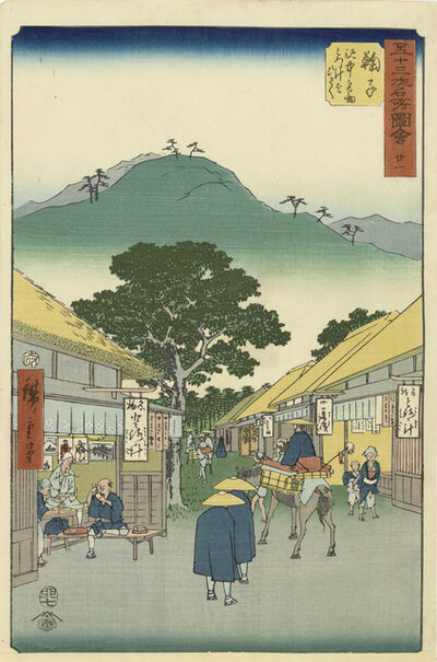Utagawa Hiroshige (Andō Hiroshige), 'Mariko', 1855