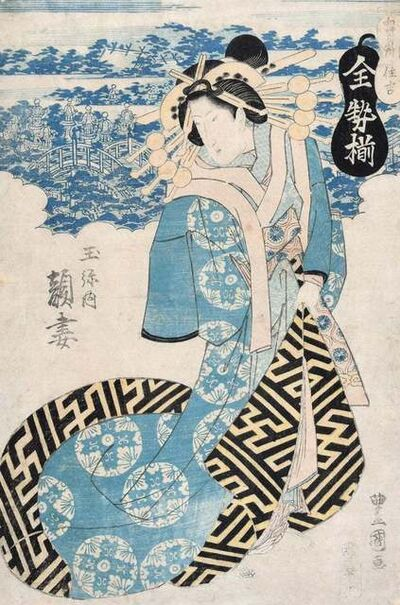 Utagawa Toyokuni II, 'Geisha', ca. 1810