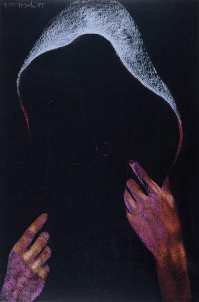 Bikash Bhattacharjee, 'Untitled', 1995