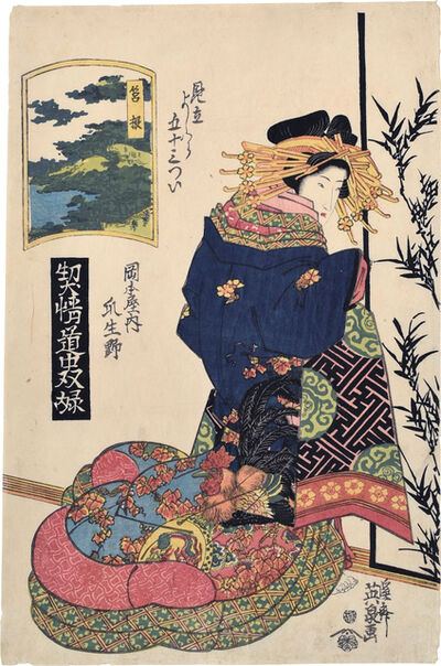 Keisai Eisen, 'A Tokaido Board Game of Courtesans, Yoshiwara Parody of the Fifty-three Pairings: Hakone, Uryuno of Okamotoya', ca. 1825