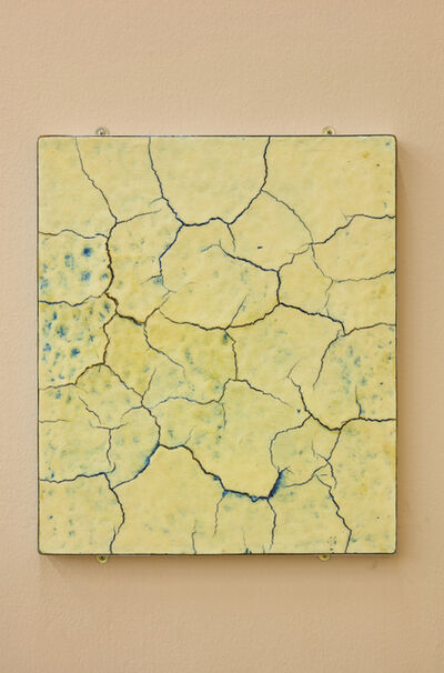 Meekyoung Shin, 'Written in Soap', 2012
