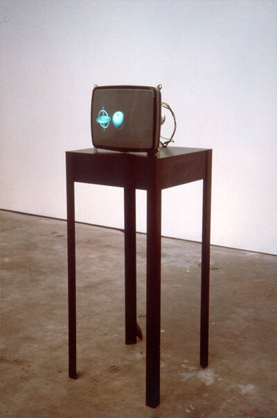 Gary Hill, 'Liminal Objects nr 7', 1998