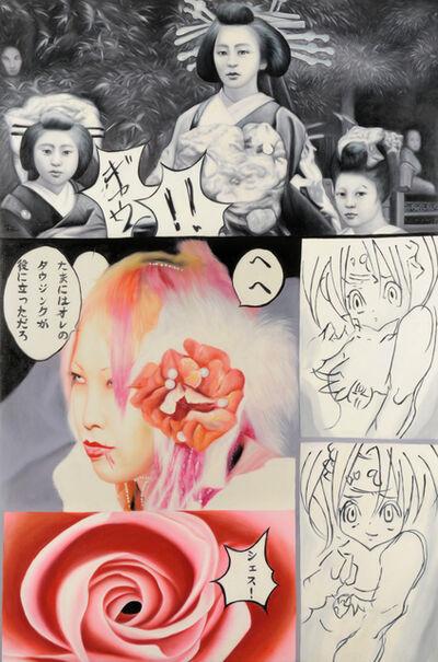 Jimmy Yoshimura, 'piercing', 2009