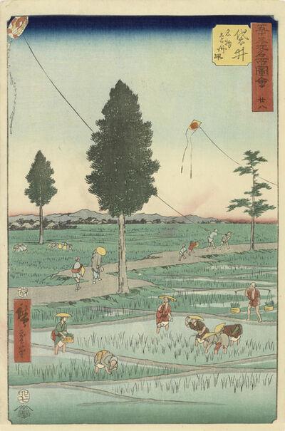 Utagawa Hiroshige (Andō Hiroshige), 'Fukuroi', 1855