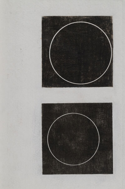 George Dannatt, 'Variations on a Round No 3', 1971