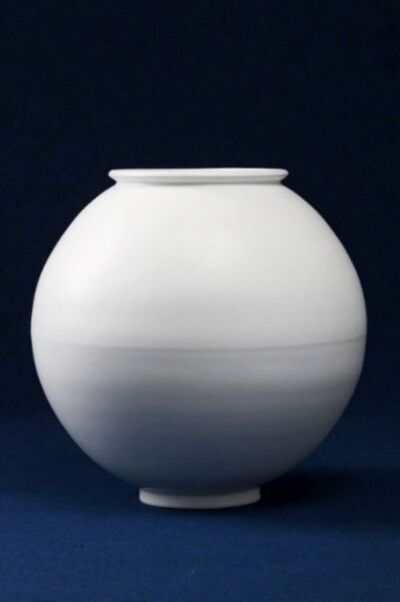 Mun Pyung, 'Moon Jar', 2018