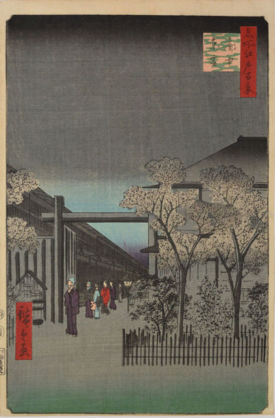 Utagawa Hiroshige (Andō Hiroshige), 'Dawn at Yoshiwara', 1857