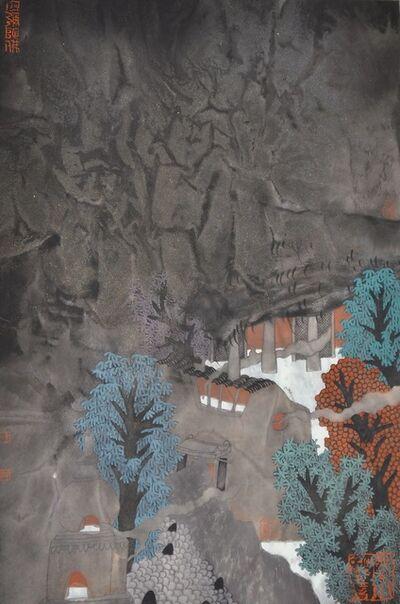 Guo Huawei, ' Solitude', 2012