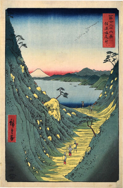 Utagawa Hiroshige (Andō Hiroshige), 'Thirty-Six Views of Mt. Fuji: Shiojiri Pass in Shinano Province', 1858