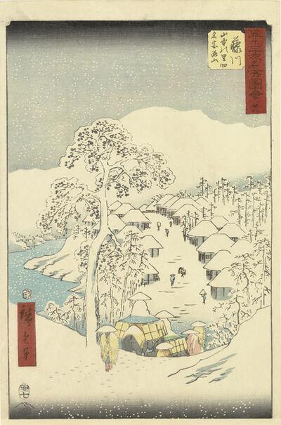 Utagawa Hiroshige (Andō Hiroshige), 'Fujikawa', 1855
