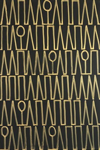 Niclas Castello, 'ohne Titel', 2017