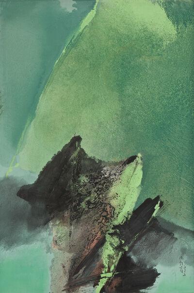 Fong Chung-Ray 馮鍾睿, '85-15', 1985