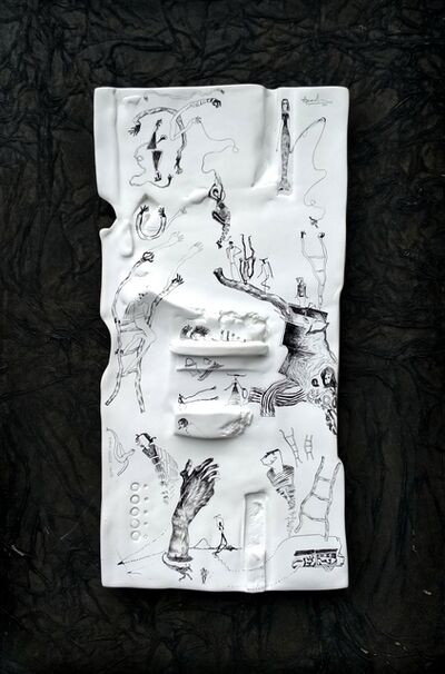 Akash Choyal, 'Untitled', 2011